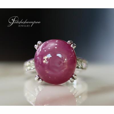 [025164] 16 Carat Ruby with Diamond Ring Discount 49,000