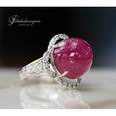 [025165] 15 Carat Ruby with Diamond Ring Discount 69,000