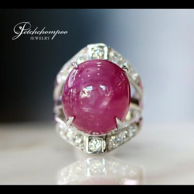 [025166] 20 Carat Ruby with Diamond Ring Discount 69,000