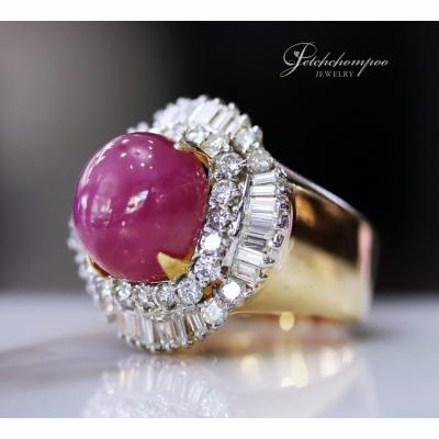 [025159] 16 Carat Ruby with Diamond Ring Discount 99,000